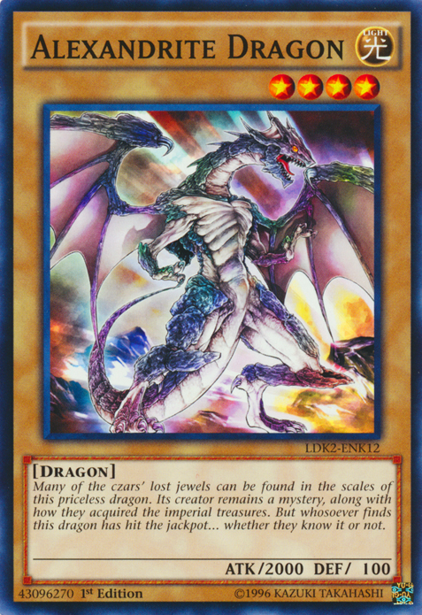 Alexandrite Dragon, Yugioh Dragon type monster