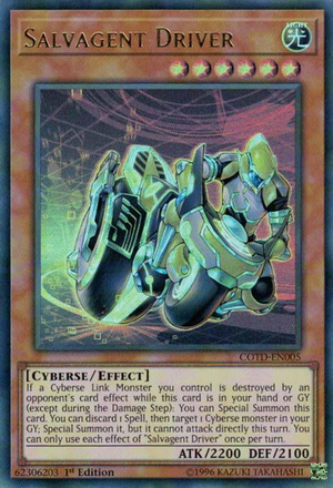 Salvagent Driver, one of the best cyberse type Yugioh monsters