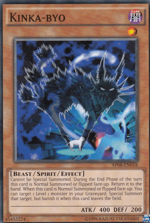 Kinkabyo, one of the best spirit monsters in Yugioh