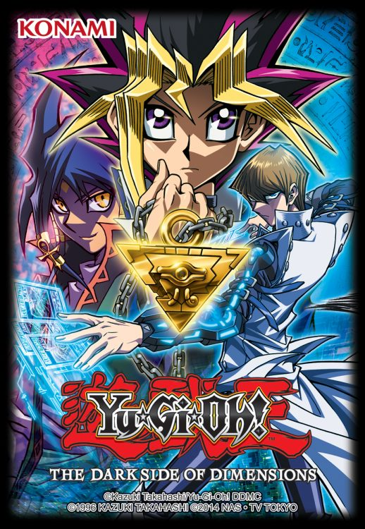 Dark Side of Dimensions card sleeves, one of the best card sleeves in Yugioh