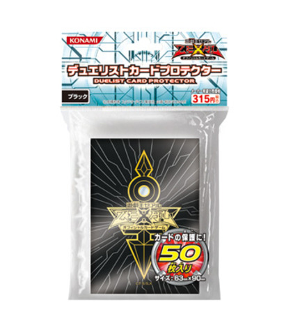 Emperor's Key, one of the best card sleeves in Yugioh