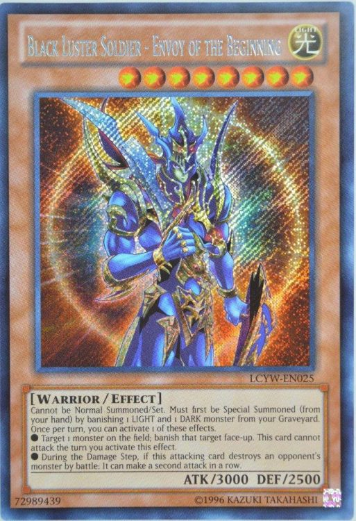 Secret rare, one of the best rarities in Yugioh