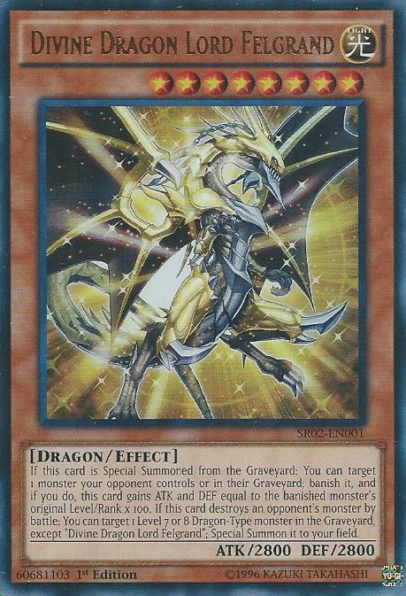 Dragon Lords, one of the best budget decks in Yugioh