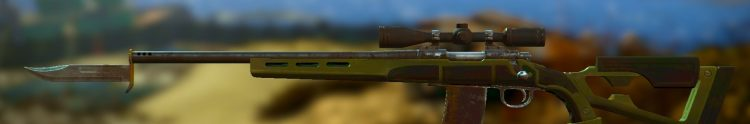 Mighty Sniper Rifle, the best sniper rifle in Fallout 4!