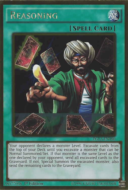 Reasoning, one of the best mill cards in Yugioh