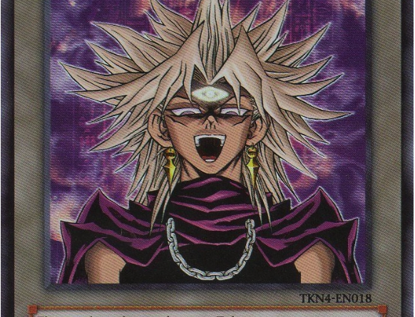 Yami Marik Token, one of the best tokens in Yugioh